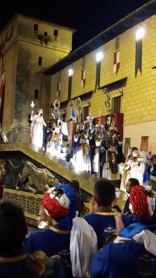 Carroza durante el desfile
